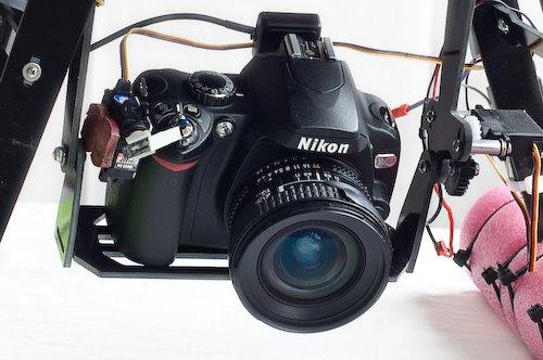 Nikon D40x för flygfoto